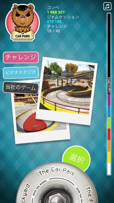 Touchgrind Skate 2 - 窓用
