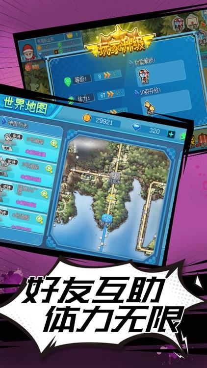 道馆精灵-经典二次元策略养成手游 screenshot-4