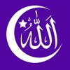 Sticker Islamic