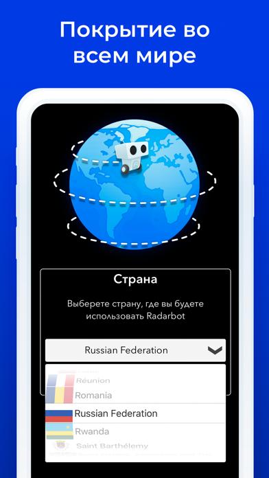 Screenshot for Radarbot: Антирадар in Russian Federation App Store