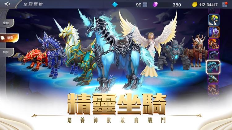 奇蹟MU:覺醒-一週年狂歡慶典 登入就送 screenshot-5