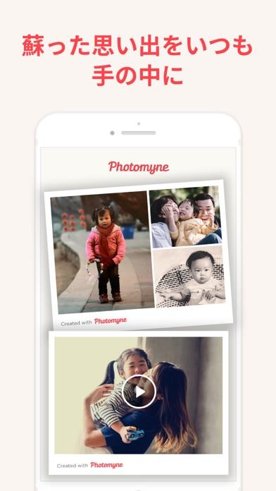 Photomyneによる写真スキャナーのおすすめ画像5