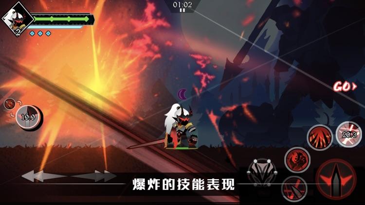 薇薇安和骑士 screenshot-6