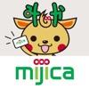 ゆうちょmijica(ミヂカ) - iPhoneアプリ