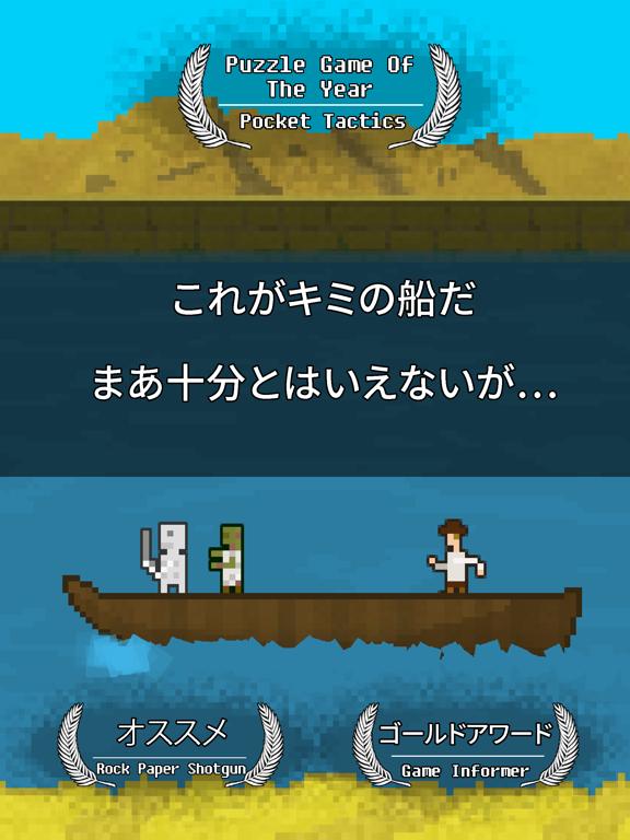 ユー・マスト・ビルド・ア・ボートのおすすめ画像1
