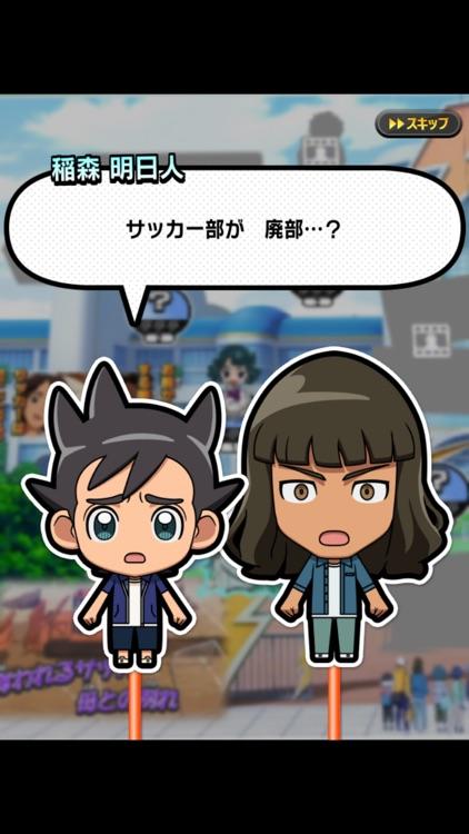イナズマイレブン SD screenshot-4