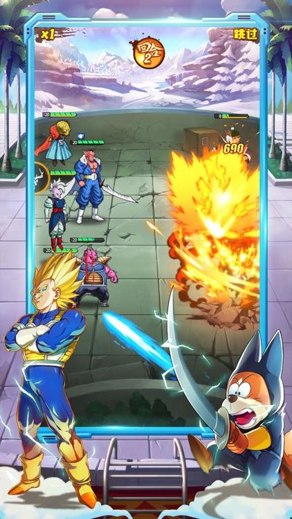 赛亚龙珠-强者争斗时代 screenshot-4