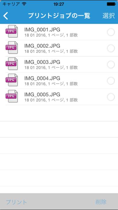 AWMS Mobileのスクリーンショット4