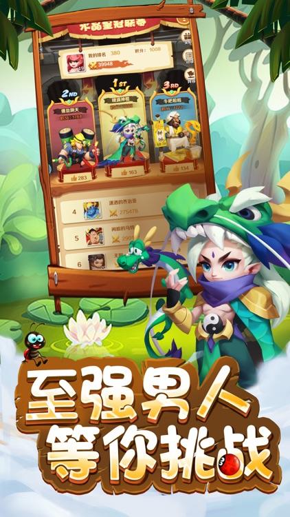 神界闹翻天 screenshot-3