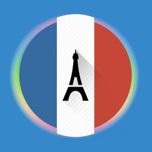 法语入门 - 法语自学发音入门到进阶课程