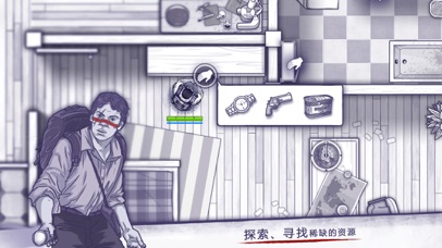 Screenshot for 阿瑞斯病毒-Ares Virus in China App Store