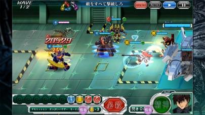 スーパーロボット大戦X-Ωのおすすめ画像3