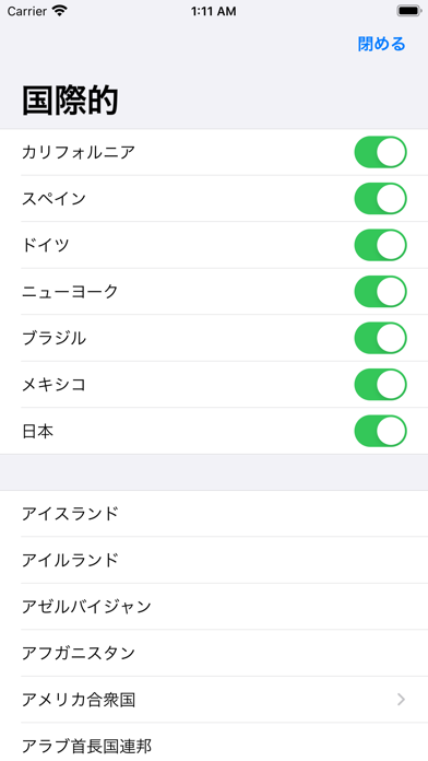 RadioApp - A Simple Radioのおすすめ画像4