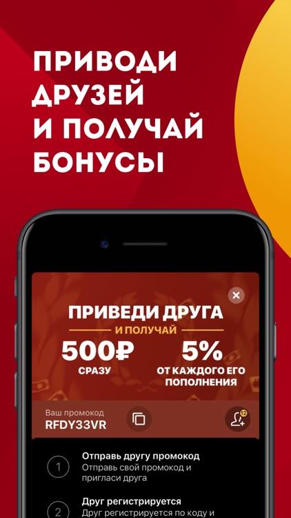 Скачайте приложение от БК «Олимп» для ставок на спорт онлайн на свой Android или iOS (андроид, айфон) - Букмекерская контора Олимп.Делайте ставки на спорт онлайн через приложение от букмекерской конторы «Олимп» и со своего телефона на iPhone или Android.Скачайте приложение сейчас.