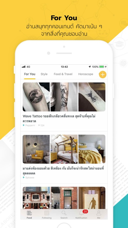 NoozUP: Trending News Feed