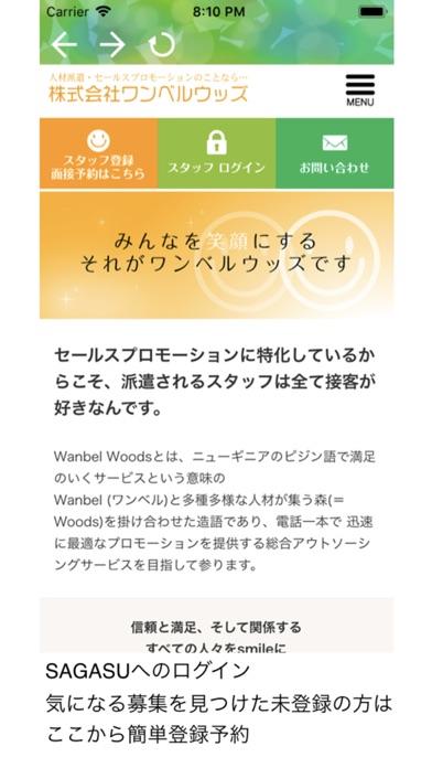 点击获取WanbelW.