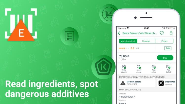Rate&Goods - product reviews screenshot-3