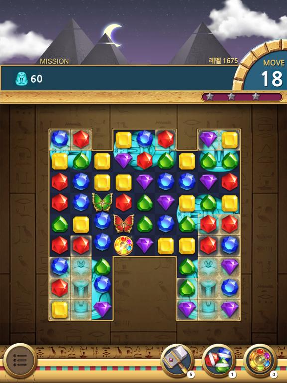 Jewels Pharaoh screenshot 9