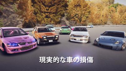 Hashiriya Drifter #1 Racingのおすすめ画像7