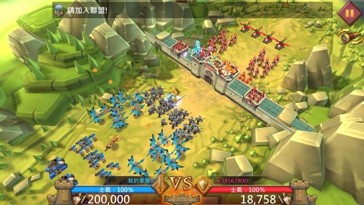王國征戰 screenshot-1