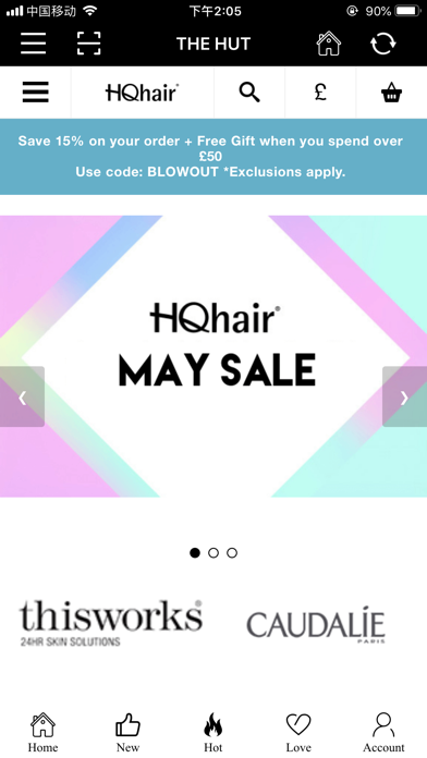 HQhair screenshot 1