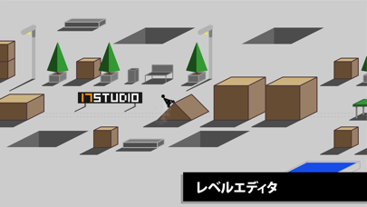 Draw Rider Plus紹介画像6