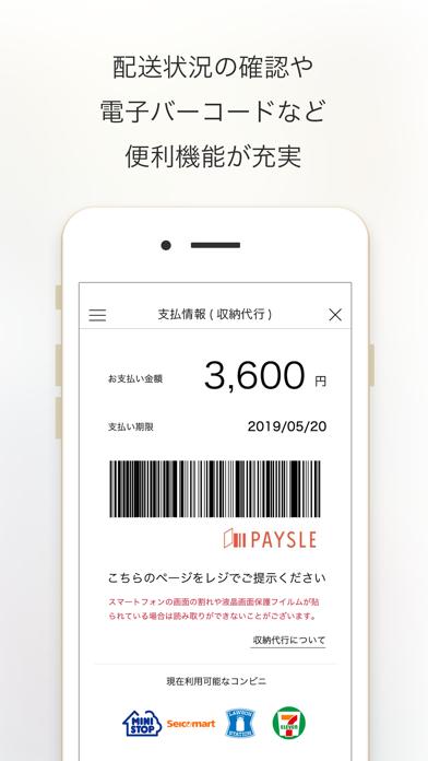 ダウンロード ORBIS -PC用