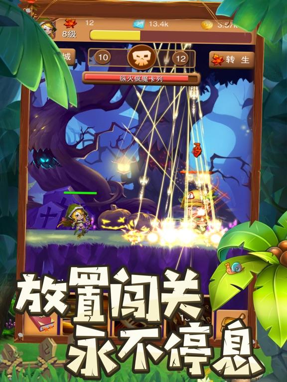 无尽勇士-热门闯关手游 screenshot 2