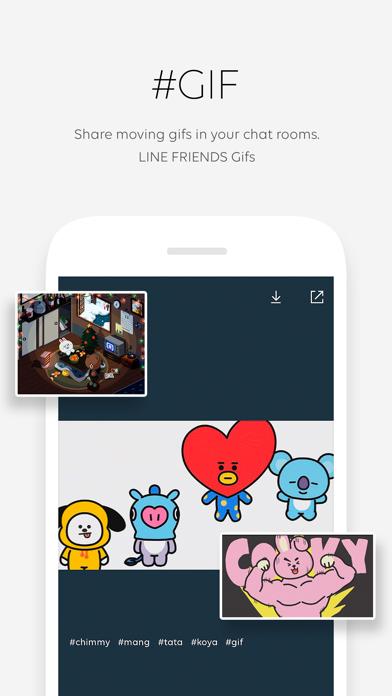 LINE FRIENDS - 待ち受け画像 / GIF画像のおすすめ画像3