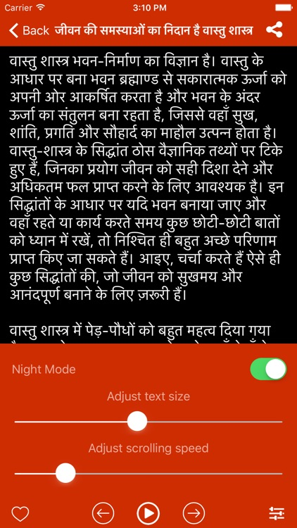 Vastushastra Hindi screenshot-4