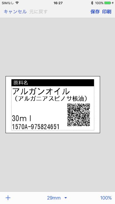 https://is3-ssl.mzstatic.com/image/thumb/Purple123/v4/88/9d/0f/889d0fde-3c6e-39b5-4ff1-2e586df418a1/pr_source.png/392x696bb.png