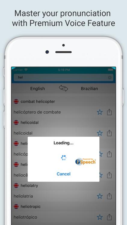 English Brazilian Dictionary + screenshot-3