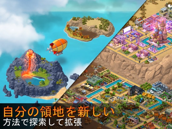City Island 5: Build a Cityのおすすめ画像5