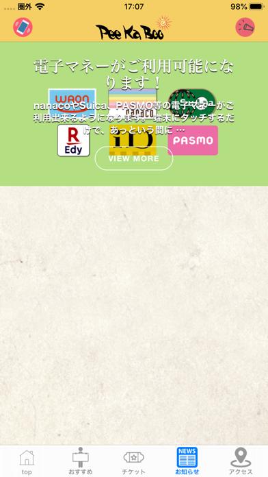 南欧創作キッチン Pee Ka Booのスクリーンショット6