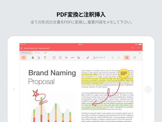 Polaris Office Mobileのおすすめ画像4