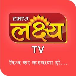 Lakshya TV Channel