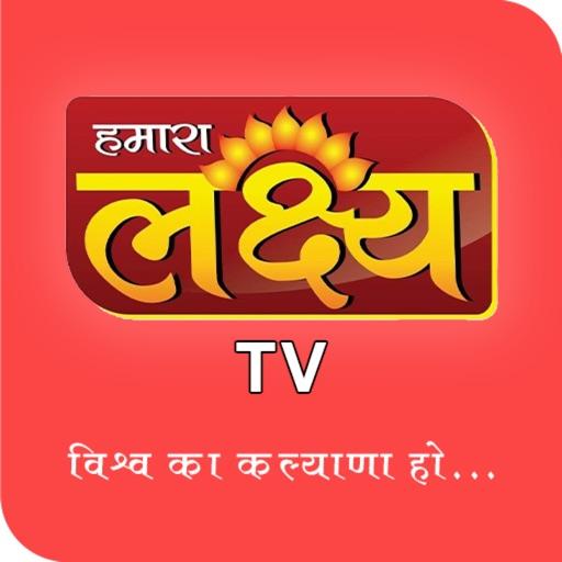Lakshya TV Channel by VISHWAMANGAL BROADCASTING