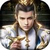 三国王者ー最後の覇王 - カードゲームアプリ