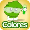 Colors Spanish Guessing Game