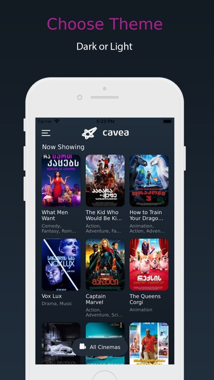 Cavea Cinemas screenshot-3