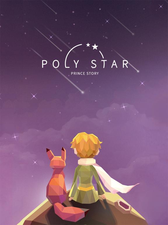 Poly Star : The Prince Story screenshot 9