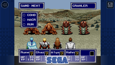 Screenshot from Phantasy Star Classics