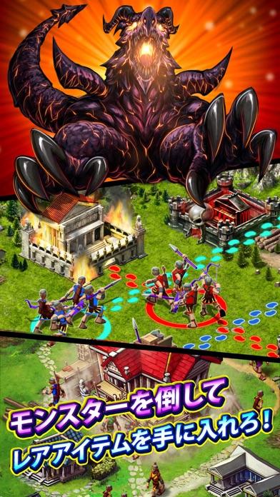 ゲーム・オブ・ウォー「Game of War」 ScreenShot1