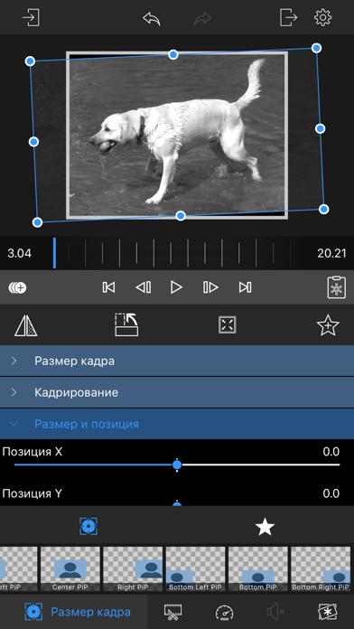 Скриншот №4 к LumaFX