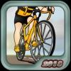 サイクリング Cycling 2013 Full - iPhoneアプリ