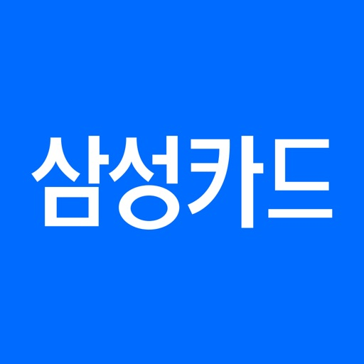 (구)삼성카드
