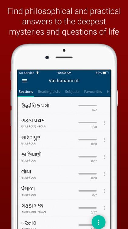 Vachanamrut Study App