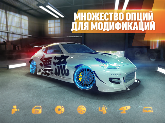 Скачать игру Drift Max Pro - Drifting Game