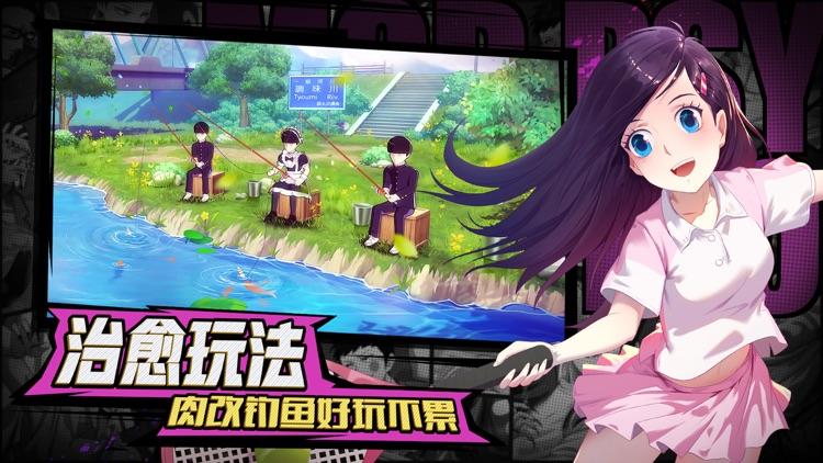 路人超能100 : 灵能 screenshot-3
