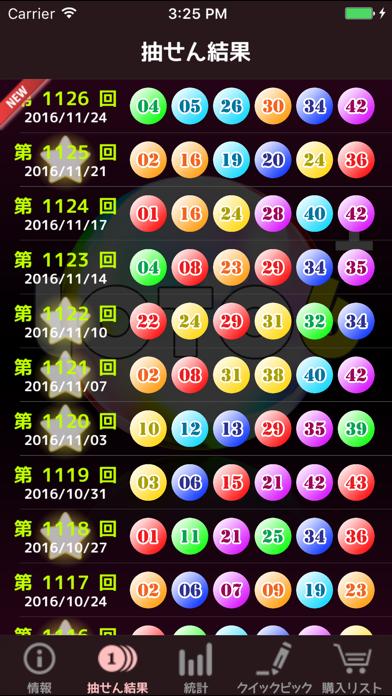 https://is3-ssl.mzstatic.com/image/thumb/Purple123/v4/8e/52/d3/8e52d36c-d3d7-bf1a-0397-c27a2c73f537/mzl.elqrgjjy.png/392x696bb.png